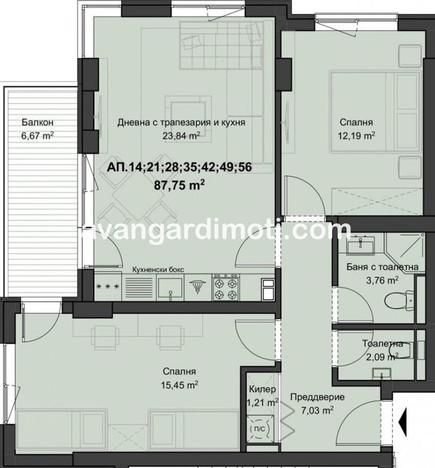 Morizon WP ogłoszenia   Mieszkanie na sprzedaż, 106 m²   8052