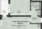Morizon WP ogłoszenia   Mieszkanie na sprzedaż, 73 m²   8054