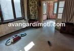 Morizon WP ogłoszenia   Mieszkanie na sprzedaż, 106 m²   6300