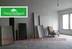 Morizon WP ogłoszenia   Kawalerka na sprzedaż, 45 m²   7840