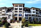 Morizon WP ogłoszenia | Mieszkanie na sprzedaż, 54 m² | 9136