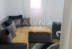 Morizon WP ogłoszenia | Mieszkanie na sprzedaż, 84 m² | 3289