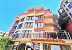 Morizon WP ogłoszenia | Mieszkanie na sprzedaż, 156 m² | 2889