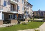 Morizon WP ogłoszenia | Mieszkanie na sprzedaż, 60 m² | 9954