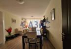 Morizon WP ogłoszenia | Mieszkanie na sprzedaż, 89 m² | 9058