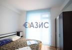Morizon WP ogłoszenia   Mieszkanie na sprzedaż, 74 m²   6416
