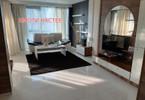Morizon WP ogłoszenia   Mieszkanie na sprzedaż, 120 m²   3968