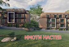 Mieszkanie na sprzedaż, Bułgaria Шумен/shumen, 87 m²