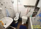 Mieszkanie na sprzedaż, Serbia Belgrade, 99 m² | Morizon.pl | 5225 nr15