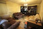Morizon WP ogłoszenia | Mieszkanie na sprzedaż, 100 m² | 9151