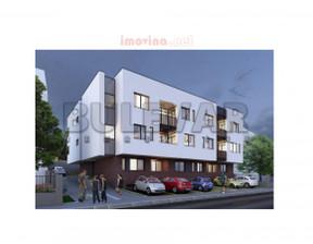 Mieszkanie na sprzedaż, Serbia Niš, 57 m²