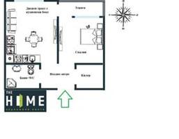 Morizon WP ogłoszenia | Mieszkanie na sprzedaż, 62 m² | 6173