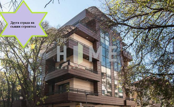 Morizon WP ogłoszenia | Mieszkanie na sprzedaż, 78 m² | 6615