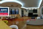 Morizon WP ogłoszenia | Mieszkanie na sprzedaż, 265 m² | 9037