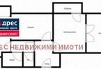 Morizon WP ogłoszenia   Mieszkanie na sprzedaż, 90 m²   8328