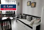 Morizon WP ogłoszenia | Mieszkanie na sprzedaż, 47 m² | 2947