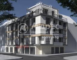 Morizon WP ogłoszenia | Mieszkanie na sprzedaż, 61 m² | 8622