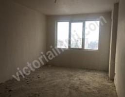 Morizon WP ogłoszenia | Mieszkanie na sprzedaż, 50 m² | 2610