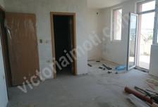 Mieszkanie na sprzedaż, Bułgaria Велико Търново/veliko-Tarnovo, 248 m²