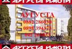 Morizon WP ogłoszenia   Mieszkanie na sprzedaż, 70 m²   6323