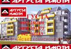 Morizon WP ogłoszenia | Mieszkanie na sprzedaż, 125 m² | 4136