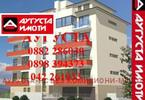 Morizon WP ogłoszenia   Mieszkanie na sprzedaż, 101 m²   5092