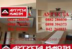Morizon WP ogłoszenia | Mieszkanie na sprzedaż, 64 m² | 4030
