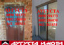 Morizon WP ogłoszenia   Mieszkanie na sprzedaż, 93 m²   3389