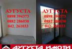 Morizon WP ogłoszenia   Mieszkanie na sprzedaż, 92 m²   3389
