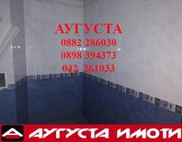 Morizon WP ogłoszenia | Mieszkanie na sprzedaż, 106 m² | 3610