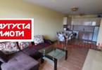 Morizon WP ogłoszenia   Mieszkanie na sprzedaż, 76 m²   0123