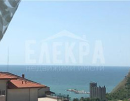 Morizon WP ogłoszenia | Mieszkanie na sprzedaż, 70 m² | 4014