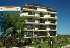 Morizon WP ogłoszenia | Mieszkanie na sprzedaż, 72 m² | 9795