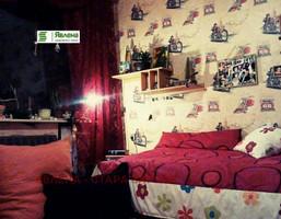 Morizon WP ogłoszenia   Mieszkanie na sprzedaż, 94 m²   3188