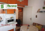 Morizon WP ogłoszenia | Mieszkanie na sprzedaż, 39 m² | 6061