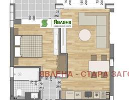 Morizon WP ogłoszenia | Mieszkanie na sprzedaż, 64 m² | 7738