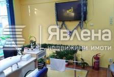 Mieszkanie na sprzedaż, Bułgaria Стара Загора/stara-Zagora, 107 m²