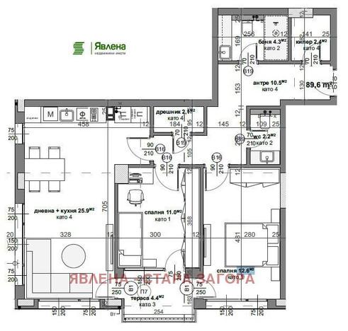 Mieszkanie na sprzedaż, Bułgaria Стара Загора/stara-Zagora, 112 m² | Morizon.pl | 7535