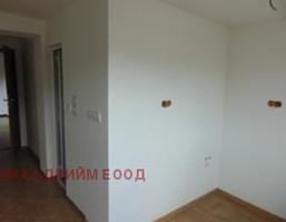 Morizon WP ogłoszenia | Mieszkanie na sprzedaż, 43 m² | 4530