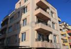 Morizon WP ogłoszenia | Mieszkanie na sprzedaż, 117 m² | 2822