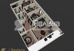 Morizon WP ogłoszenia   Mieszkanie na sprzedaż, 256 m²   0202