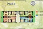 Morizon WP ogłoszenia | Mieszkanie na sprzedaż, 49 m² | 4956