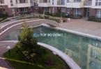 Morizon WP ogłoszenia | Mieszkanie na sprzedaż, 65 m² | 6043