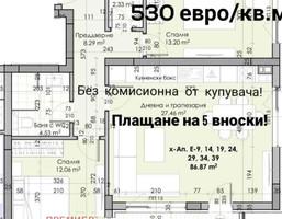 Morizon WP ogłoszenia   Mieszkanie na sprzedaż, 105 m²   4812
