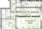 Morizon WP ogłoszenia | Mieszkanie na sprzedaż, 105 m² | 4812
