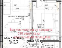 Morizon WP ogłoszenia | Mieszkanie na sprzedaż, 69 m² | 5332