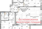 Morizon WP ogłoszenia | Mieszkanie na sprzedaż, 106 m² | 1979