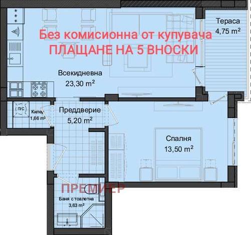 Morizon WP ogłoszenia | Mieszkanie na sprzedaż, 72 m² | 3872