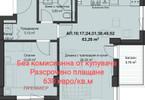 Morizon WP ogłoszenia | Mieszkanie na sprzedaż, 73 m² | 8295