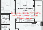 Morizon WP ogłoszenia | Mieszkanie na sprzedaż, 100 m² | 7734